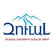 Зулал
