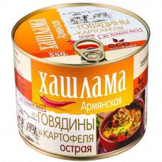 Экофуд Хашлама армянская из говядины и картофеля острая 550гр